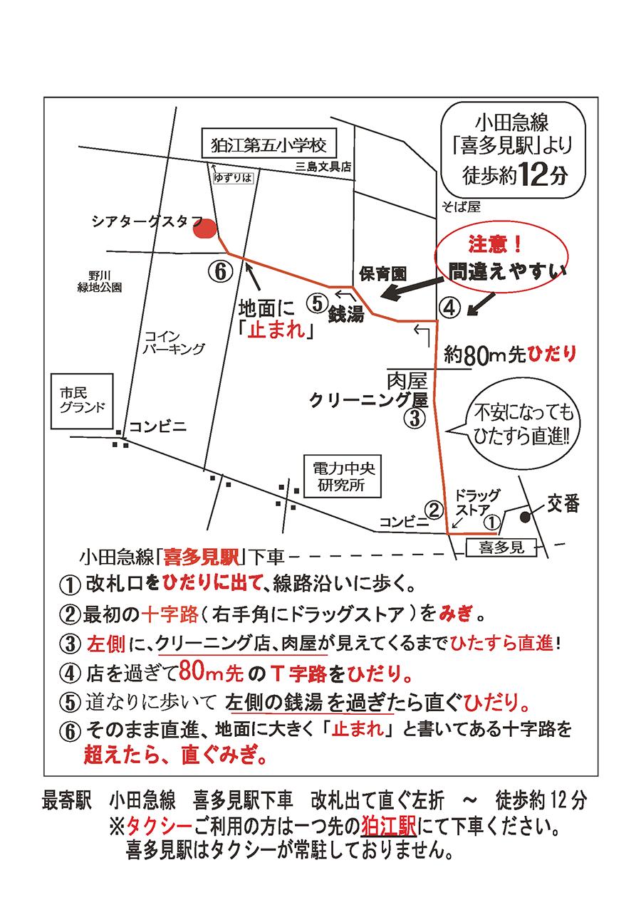 シアターグスタフ 詳細マップ(誘導)